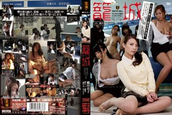 Mako Oda (織田真子) - Besieged (SSPD101) - www.JavRus.com